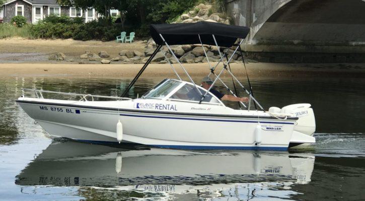 17′ Boston Whaler 90 HP Suzuki